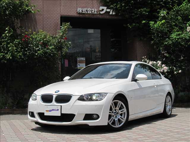 BMW3Series Coupeの画像