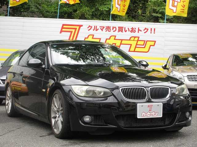 3Series Coupe